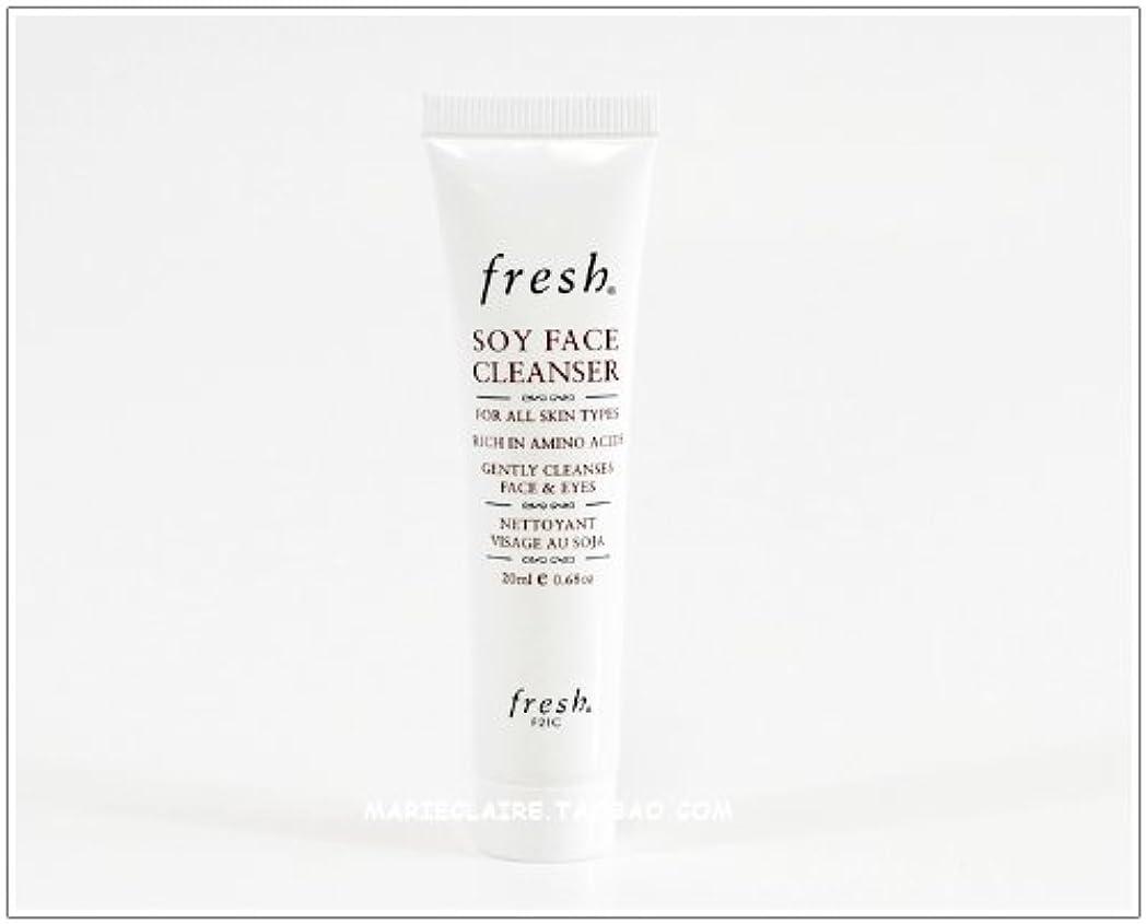 矛盾遡るできるFresh SOY FACE CLEANSER (フレッシュ ソイ フェイス クレンザー) 0.6 oz (20ml) トラベルサイズ by Fresh for Women