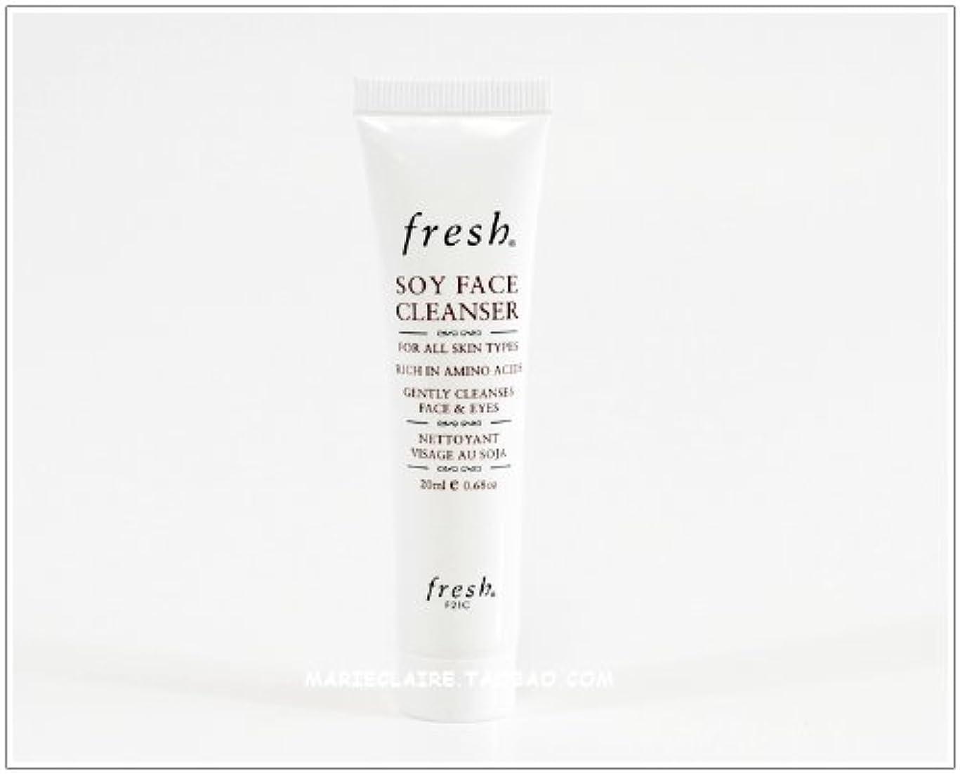 啓発するお茶立証するFresh SOY FACE CLEANSER (フレッシュ ソイ フェイス クレンザー) 0.6 oz (20ml) トラベルサイズ by Fresh for Women