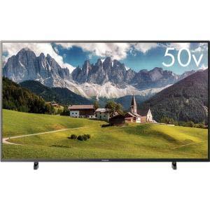 フナイ50V型液晶テレビ4Kチューナー内蔵テレビダブルチューナー外付けHDD裏番組録画対応FL-50U3130