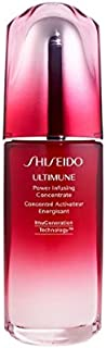 Shiseido Ultimune Power Infusing Concentrate 75ml - New Version
