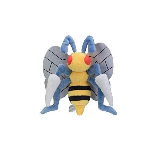 Pokemon Beedrill 5 Inch Sitting Cuties Plush