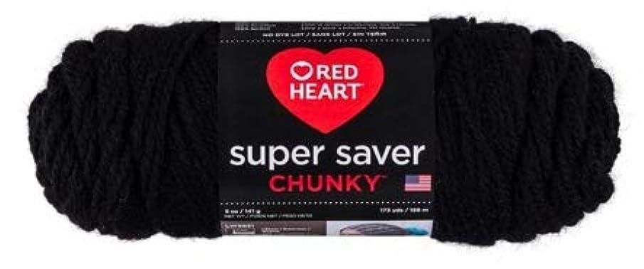 Bulk Buy: Red Heart Super Saver Chunky (2-Pack) (Black)