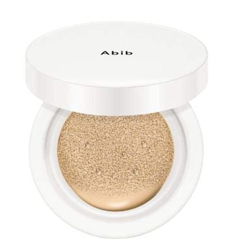 飲料乱すエクステント[ABIB] OSMOPUR CUSHION COMPACT SKIN SHIELD (00 ALLEGRO) [並行輸入品]