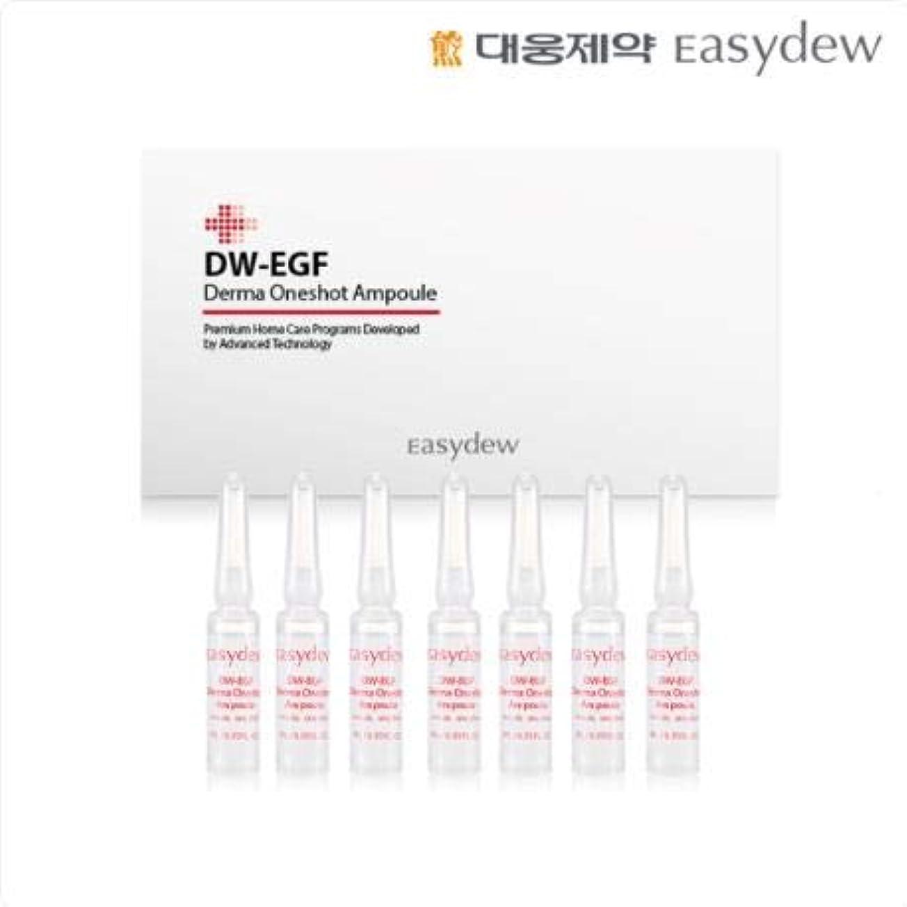 計画満足させるぬれたEasydew DW-EGF ダマー ワンショット アンプル(1.2ml X 7本)[美.白?シワ.改善2重機能性化粧品] X Mask Pack 1p.