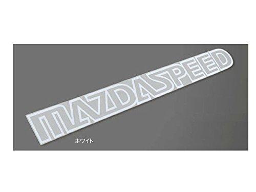 純正アクセサリー マツダ ロードスター ND5RC H27.05~ マツダスピード ステッカー ホワイト QBM15211040