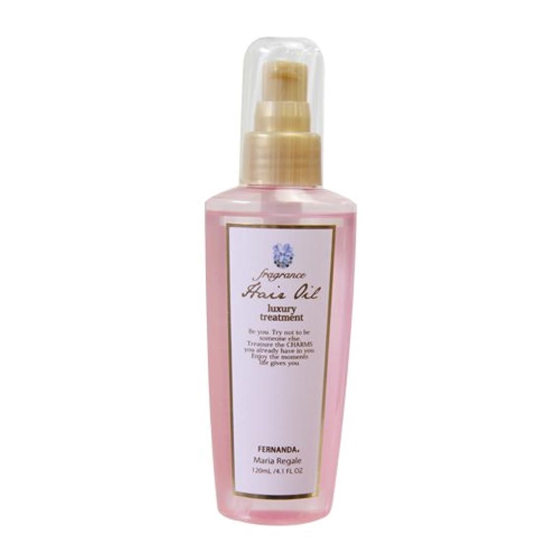 土間違えたチョコレートFERNANDA(フェルナンダ) Hair Oil Maria Regale (ヘアーオイル マリアリゲル)