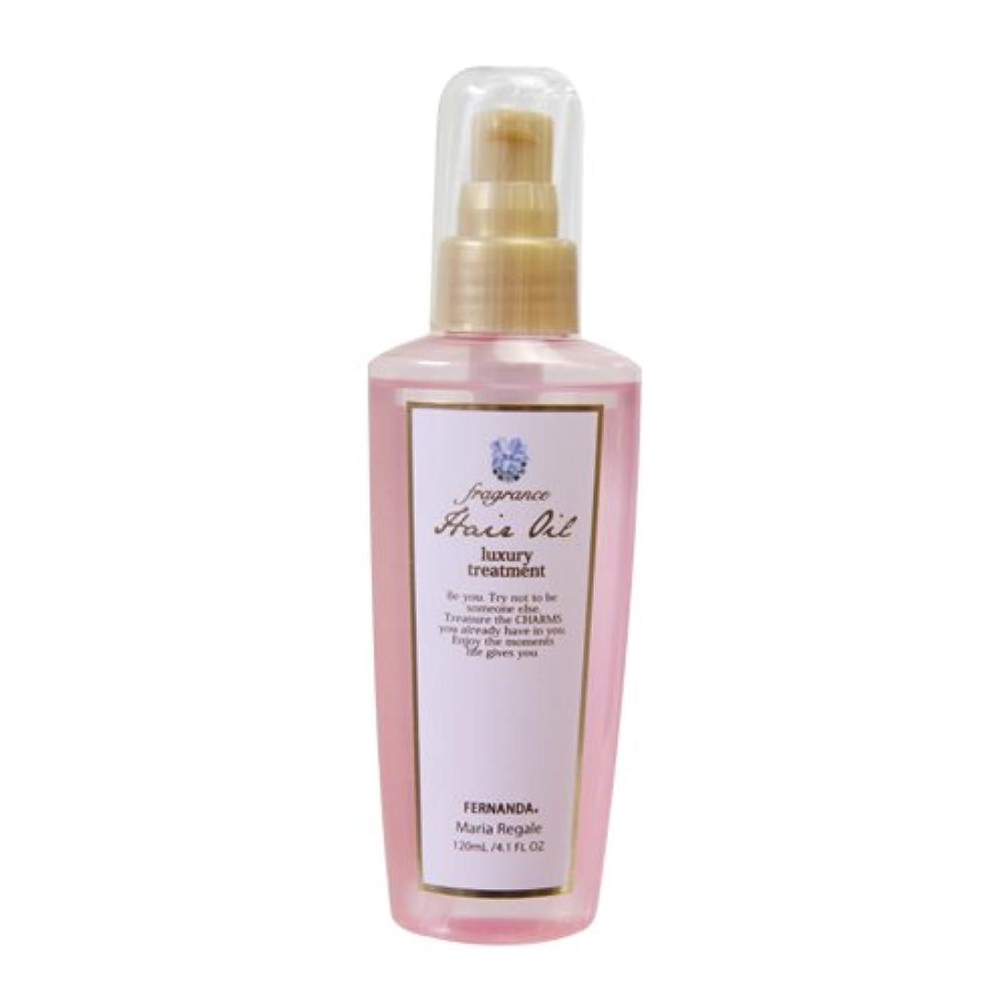値するクラウド識別するFERNANDA(フェルナンダ) Hair Oil Maria Regale (ヘアーオイル マリアリゲル)