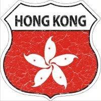 Koopje Wereld Hong Kong Vlag Highway Shield Novelty Metal Magneet (Met Sticky Notes)