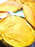 無添加・無漂白 ドライマンゴー 無農薬(化学農薬不使用)栽培 500g 商品取り寄せのため、在庫確認後ご連絡いたします。長期欠品の際はキャンセルさせていただく場合がございます。