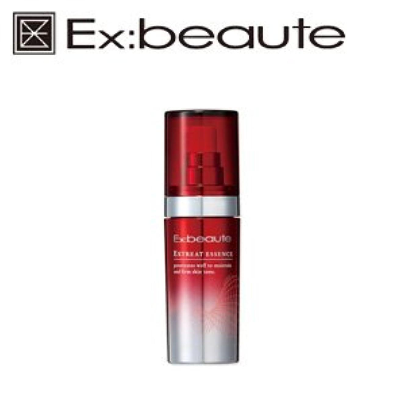 はげ許可センチメートルEx:beaute (エクスボーテ) エクストリームエッセンス