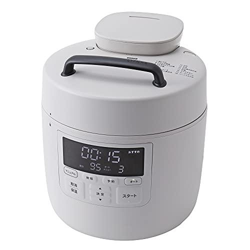 画像: 【3代目は大進化】どう変わった?シロカの最新電気圧力鍋「おうちシェフPRO」のココがすごい!