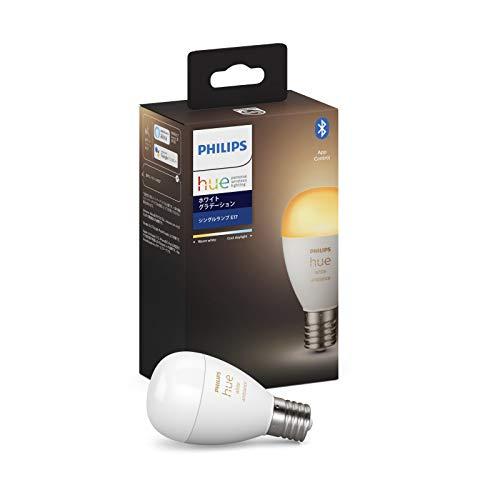 Philips Hue(フィリップスヒュー) スマートLED電球 E17 電球色 昼光色 アレクサ対応 照明 ライト ランプ 調光 Alexa Echo Google Home Siri 【日本正規品】 ホワイトグラデーション Bluetooth+Zigbee 1個入り
