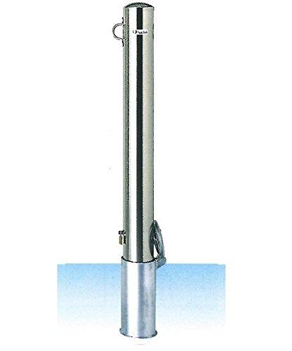 安全・サイン8 車止め サンキン メドーマルク ポストタイプ ステンレス製 差込式フタ付25mm南京錠付 フック1ケ付 φ101.6×L1100mm(全長)SP1-10SK