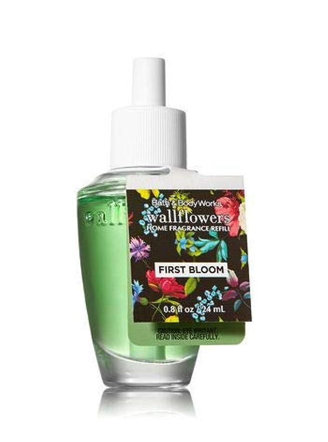 胚芽楽しむシェア【Bath&Body Works/バス&ボディワークス】 ルームフレグランス 詰替えリフィル ファーストブルーム Wallflowers Home Fragrance Refill First Bloom [並行輸入品]