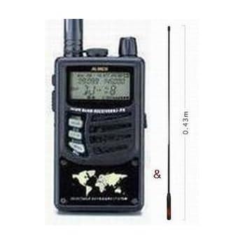 アルインコ 航空無線(エアーバンド)Ver 受信機 DJ-X8A & SRH789 広帯域ロッドアンテナ セット