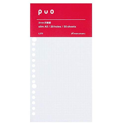 マルマン ルーズリーフ puo(ピュオ) スリムA5 3mm方眼 50枚 L270 【まとめ買い10冊セット】