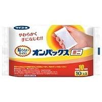 【エステー】貼らないカイロ オンパックス ミニ 10袋 ×3個セット