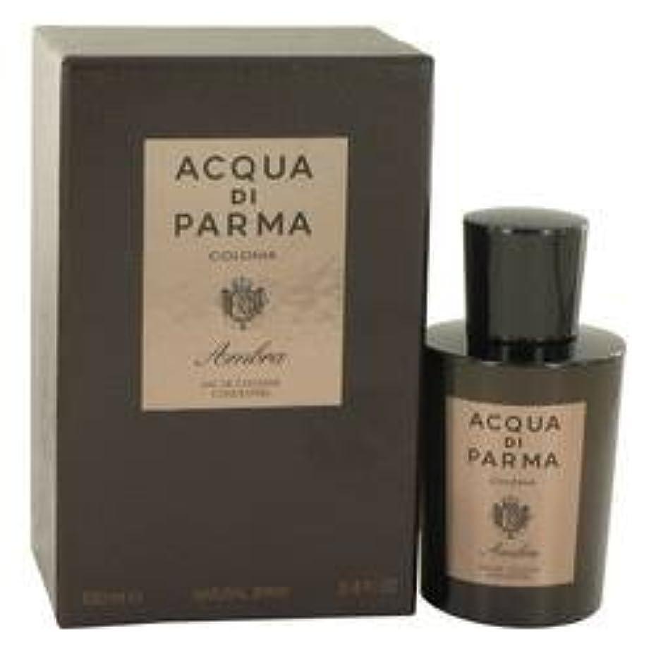 優れました排除気候の山Acqua Di Parma Colonia Ambra Eau De Cologne Concentrate Spray By Acqua Di Parma