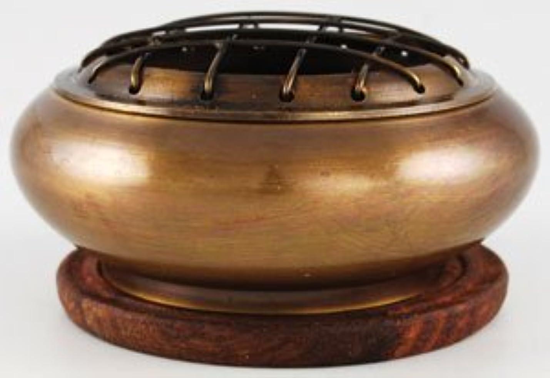 借りる群衆規定Brass Screen Incense Burner 1 by 3 with Coaster by New Age