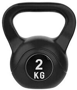 Digital Techno Vinyl Kettlebell Weight Training Fitness Home Gym Equipment Workouts 2-10kg Black Choose your Weight