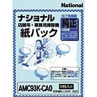 パナソニック 業務用掃除機 交換紙パック AMC93K-CA0 00038898 【まとめ買い3個セット】