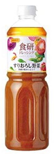 日本食研 すりおろし野菜ドレッシング1L