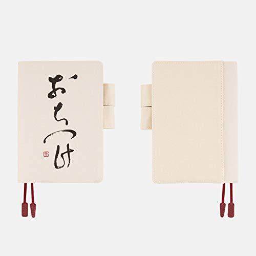 Hobonichi Planificador de techo – Ochitsuke Set (Inglés/A6/Ene 2020)