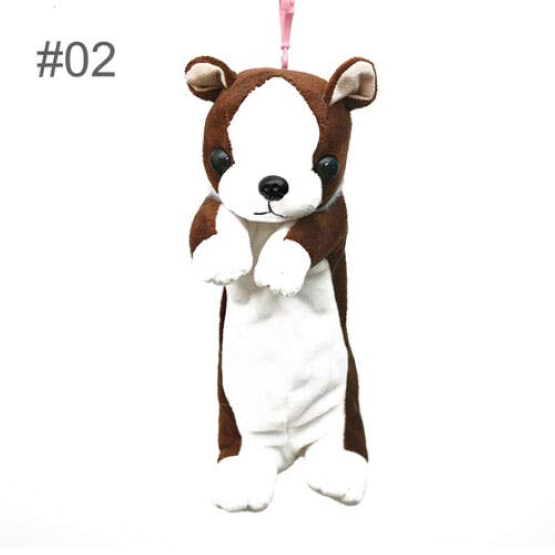 FidgetGear かわいい漫画の動物の筆箱の豪華な犬のペン袋の構造の袋の大容量 #2
