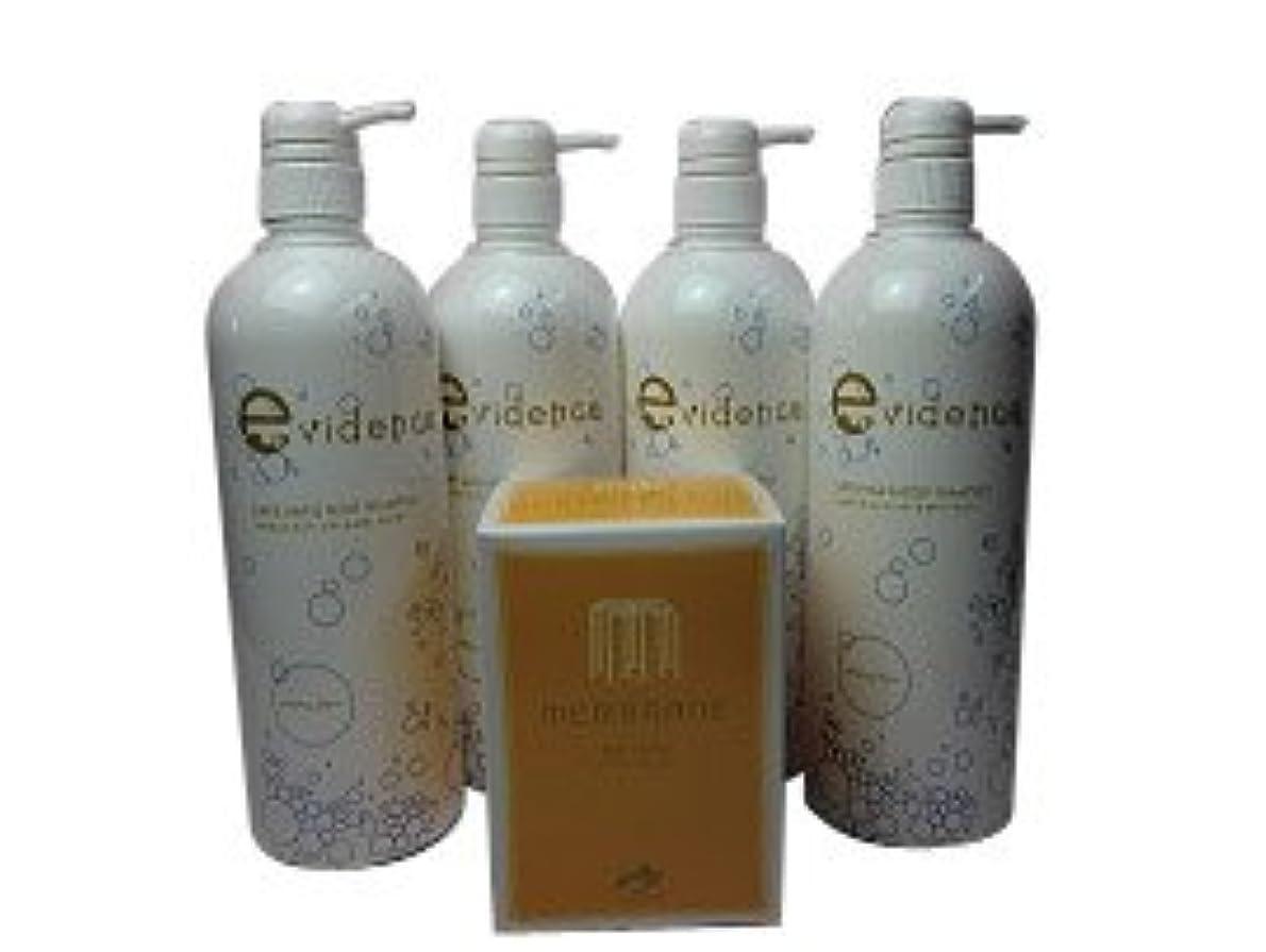 黄ばむ貫通するバーCAC化粧品 エヴィデンス スーパーヘアー&ボディシャンプー950ml4本+ソフトローションセット