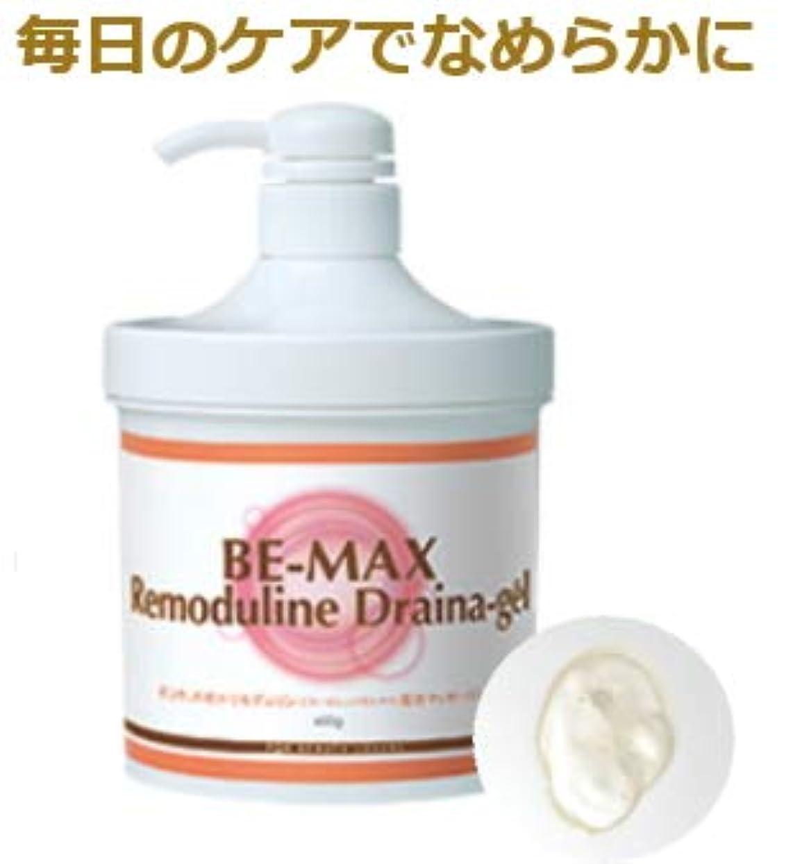 付属品レッスン忘れっぽい【正規販売店】BE-MAX Remoduline Draina-gel(リモデュリン ドレナージェル)600g