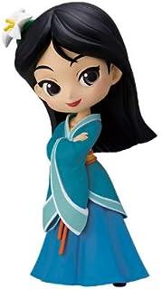 banpresto Q posket Disney Characters - Mulan- Royal Style Regular Color (A)