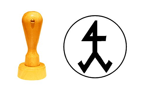 Stempel Holzstempel Motivstempel « BILDHAUER Steinmetz » Zunftzeichen