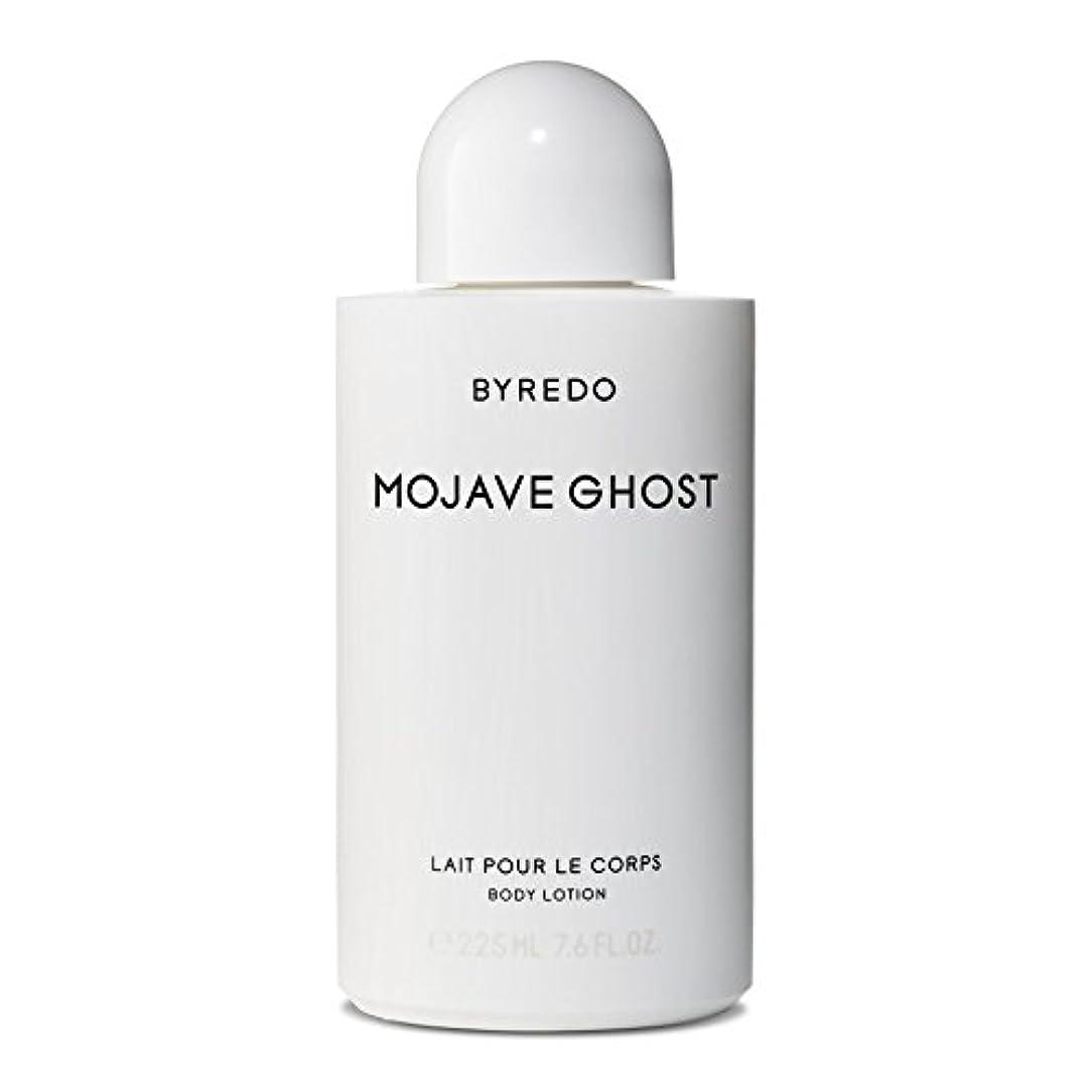 疾患介入する障害者Byredo Mojave Ghost Body Lotion - モハーベゴーストボディローション [並行輸入品]