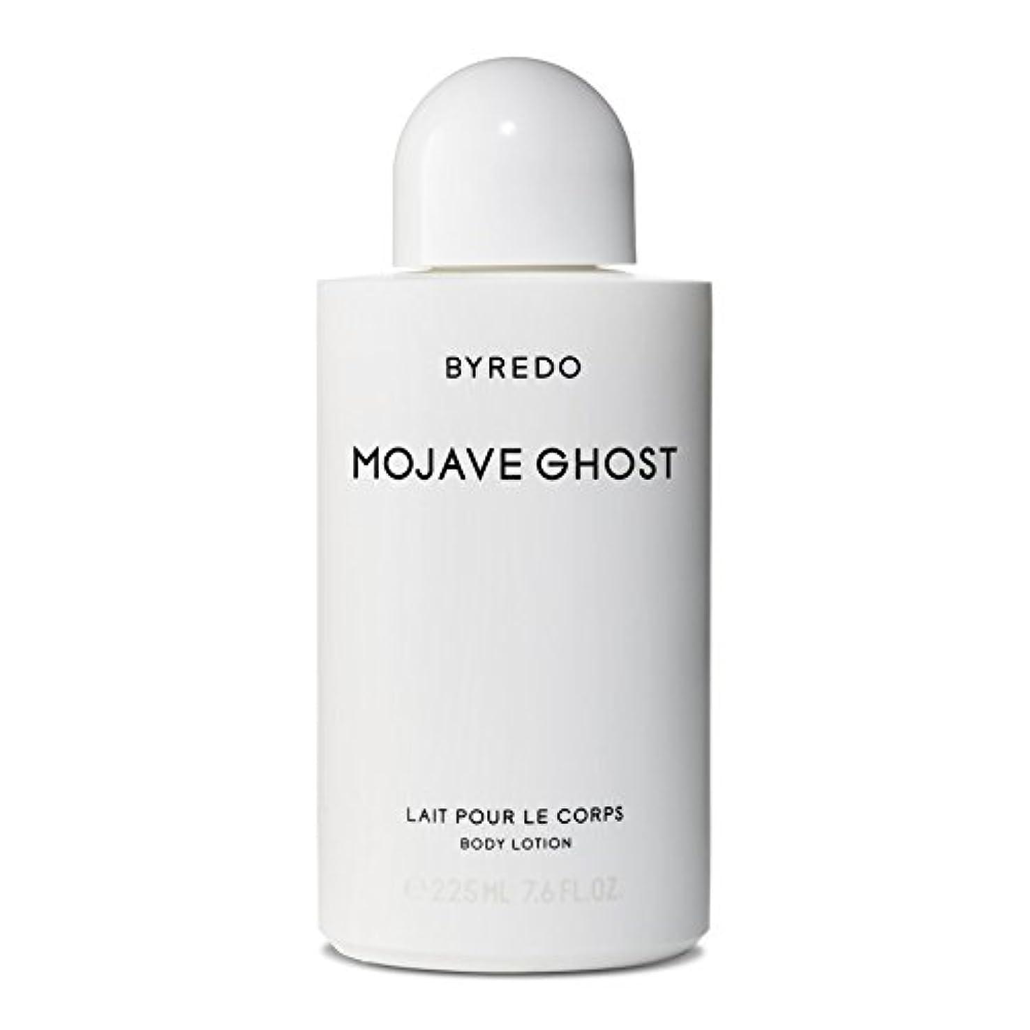 粉砕する栄養まだByredo Mojave Ghost Body Lotion - モハーベゴーストボディローション [並行輸入品]