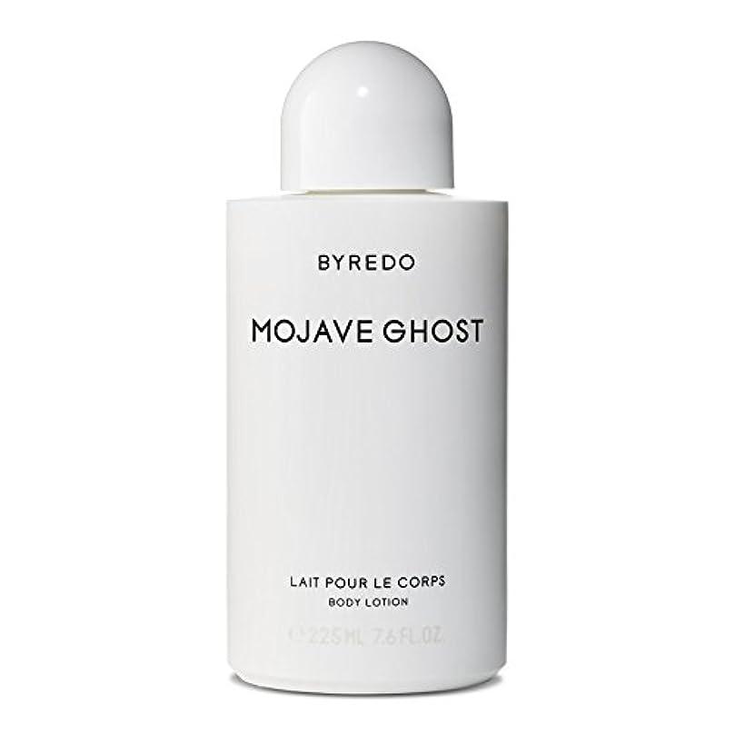 直感浴室クラブByredo Mojave Ghost Body Lotion - モハーベゴーストボディローション [並行輸入品]