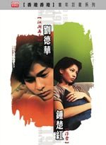 Faces and Places - Super Star Series DVD Boxset