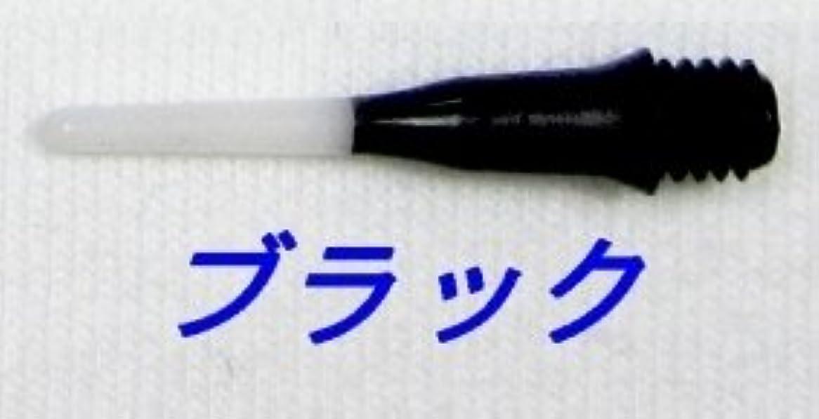 名前悩み翻訳者L-Style 染めSHORT Lip Point (染め ショート?リップ?ポイント) 30本入り ブラック ソフトティップ