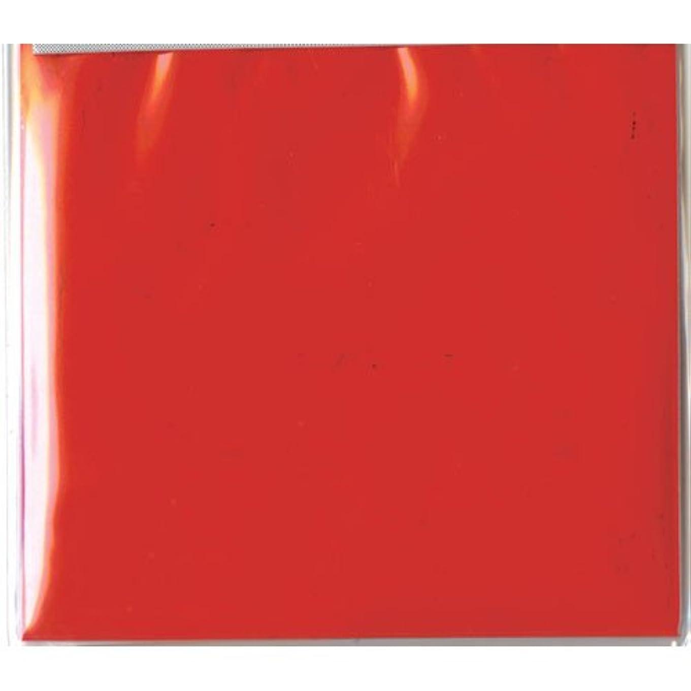 調停するアンソロジーランプピカエース ネイル用パウダー ピカエース カラーパウダー 透明顔料 #930 チャイニーズレッド 2g アート材