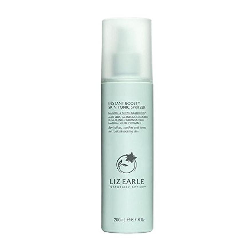 アレルギー電話トーナメントリズアールインスタントブーストスキントニックスプリッツァーの200ミリリットル x4 - Liz Earle Instant Boost Skin Tonic Spritzer 200ml (Pack of 4) [並行輸入品]