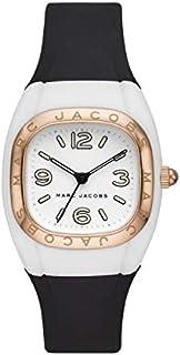 Marc Jacobs Women's Unibody Black Silicone Watch MJ1650