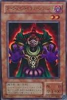 ダーク・アイズ・イリュージョニスト 【UR】 VB-01-UR [遊戯王カード]《書籍系》