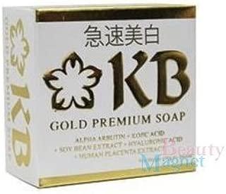 KB Kyusoku Bihaku Premium Whitening Soap 135g
