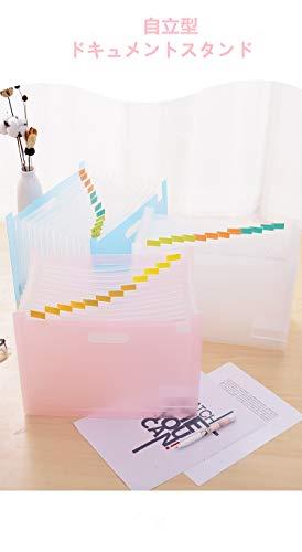 ドキュメントスタンド A4 13ポケット ファイルボックス 書類ケース 自立型 書類/ファイル整理 収納 大容量 (ピンク)