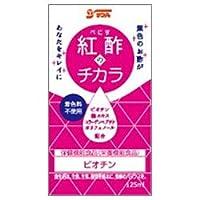 サンA 紅酢のチカラ 125ml紙パック×24本入
