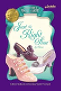 Just the Right Shoe Collector's Value Guide (Collector's Value Guides)