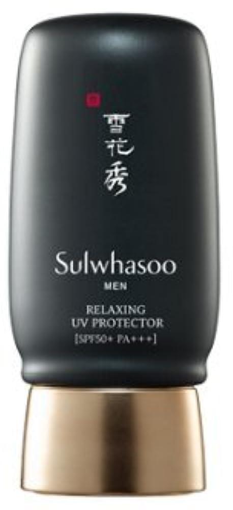 民間ファンド場合[Sulwhasoo] 雪花秀 for man リルレクシンUV?プロテクター / Relaxing UV Protector 50ml [並行輸入品]