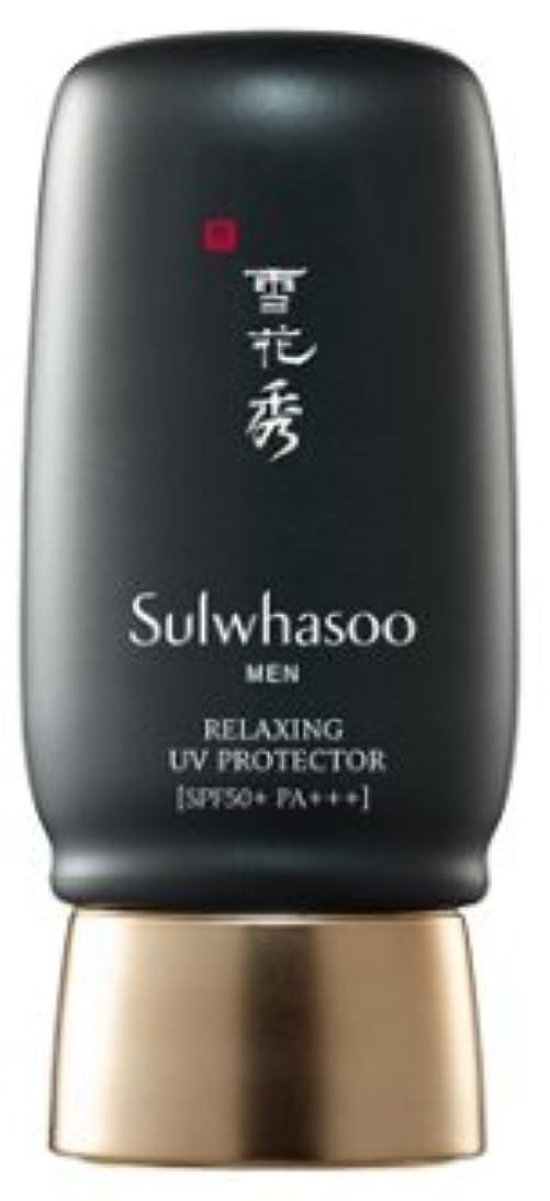 怪しいファントム思慮深い[Sulwhasoo] 雪花秀 for man リルレクシンUV?プロテクター / Relaxing UV Protector 50ml [並行輸入品]