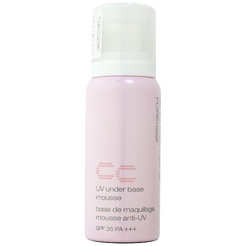 なる創傷理想的にはシュウ ウエムラ UV アンダーベース ムース CC ピンク