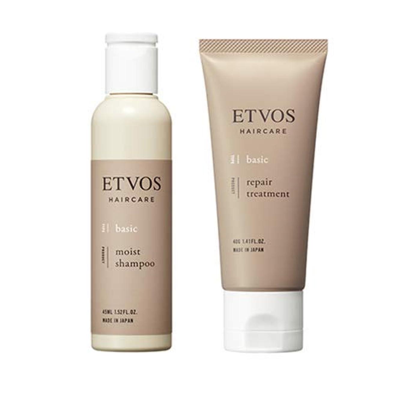 強化するリフト発表ETVOS(エトヴォス) ヘアケアトラベルセット