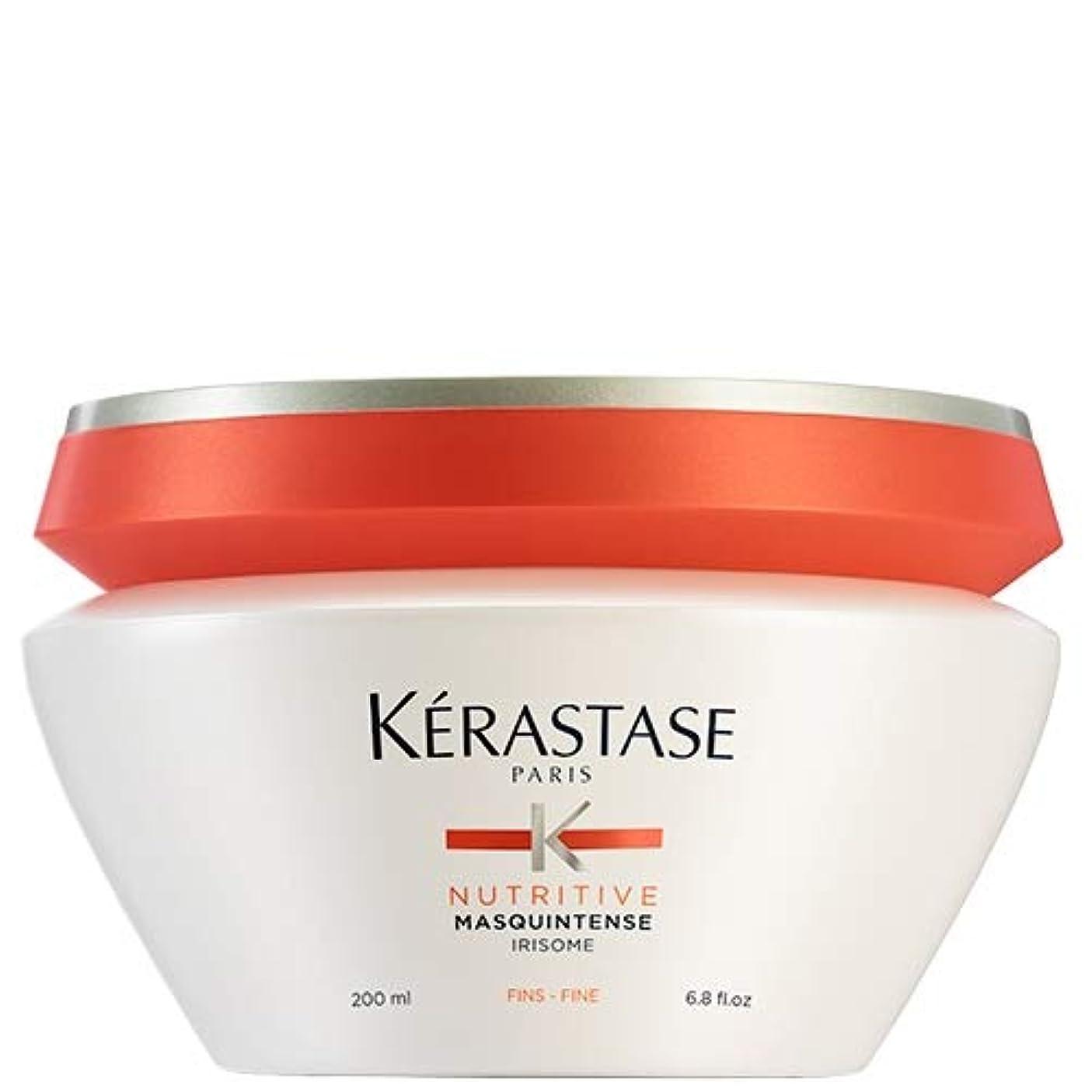 西部容器反対Kerastase Masquintense Fine 200 ml (6.8 oz.) (並行輸入品)